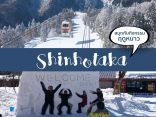 เที่ยวญี่ปุ่นฤดูหนาวที่ shinhotaka ropeway เล่นหิมะ สนุกสุดฟิน หลากกิจกรรม พร้อมพาสเด็ดราคาคุ้มค่า