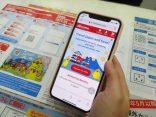 ถ้าจะไปท่องเที่ยวญี่ปุ่นแล้วไม่อ่านบทความนี้ล่ะก็บอกเลยว่าพลาด! รีวิวการใช้งาน d POINT CARD !!のサムネイル