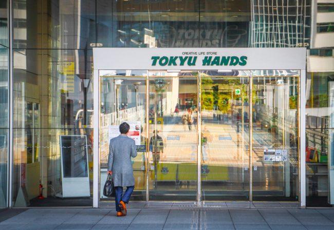 Tokyu Hands ชินจูกุ ร้านขายสินค้ากระจุกกระจิกกลางกรุงโตเกียวที่จะทำให้คุณเพลินกับการช้อปปิ้งทั้งวัน