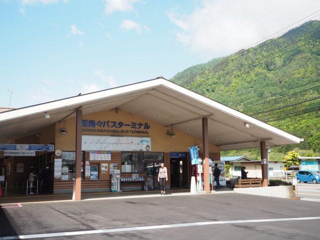 คามิโคจิ