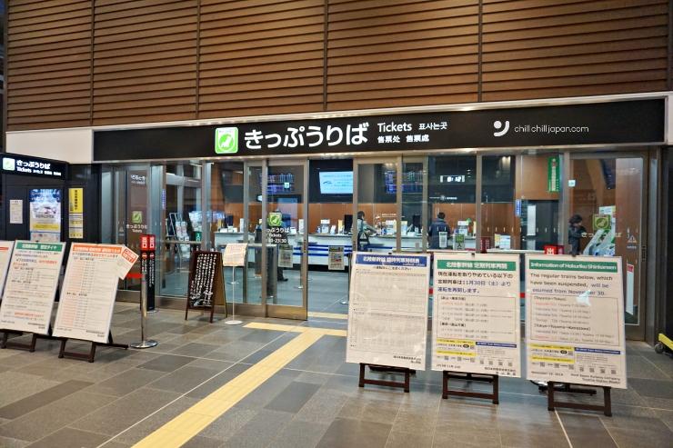 takayama-hokuriku area tourist pass รีวิว