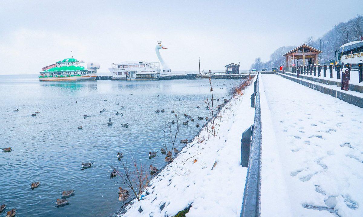 ทะเลสาบ Inawashiro