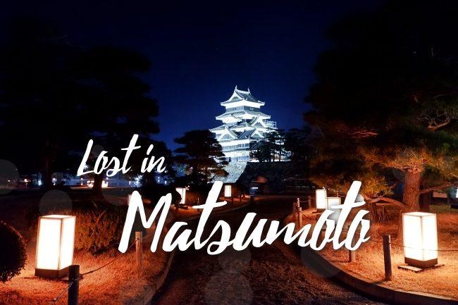 บุกเบิกเส้นทางสามดาว ตอน เที่ยว มัตสึโมโตะ…ปราสาทโบราณ ย่านเมืองเก่า และหิมะโปรยปราย