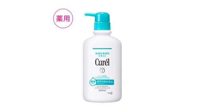 ครีมอาบน้ำญี่ปุ่น