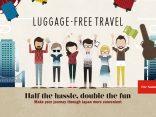 ตอบคำถามวิธีการจอง ส่ง กระเป๋า เดินทาง Luggage Free Travel พร้อมสอนใช้ Promotion Code