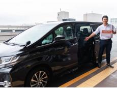 เดินทาง จาก นาริตะ ไป โตเกียว ทั้งครอบครัว ด้วยรถส่วนตัว จองง่ายผ่าน Klook