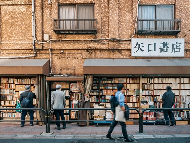 tokyo vintage