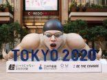 เตรียมพร้อมเที่ยวญี่ปุ่น ช่วง โอลิมปิก 2020 และเรื่องที่นักท่องเที่ยวต้องรู้