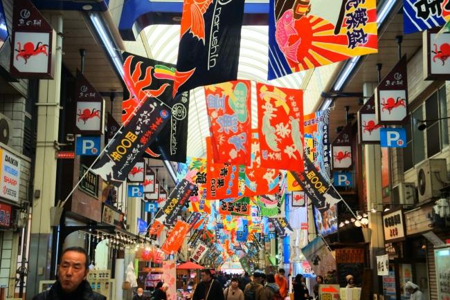 Himeji Tourist Pass
