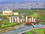 โปรแกรม เที่ยว ฮาโกดาเตะ เมืองเดียว ง่ายๆ ด้วย Tram & Bus 1 Day Pass