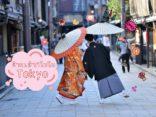 5 ร้าน เช่าชุดกิโมโน โตเกียว ไปร้านไหนดี ร้านไหนใส่แล้วปังดูเลย!