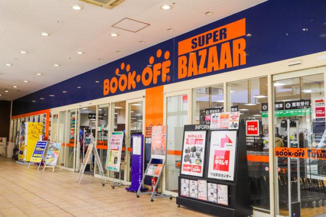 Book Off Super Bazaar
