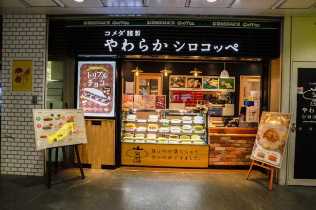 Pepe Shinjuku