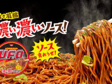10 อันดับ มาม่ายากิโซบะ ญี่ปุ่น ที่อร่อยถูกใจ ตุนไว้ฟินๆ