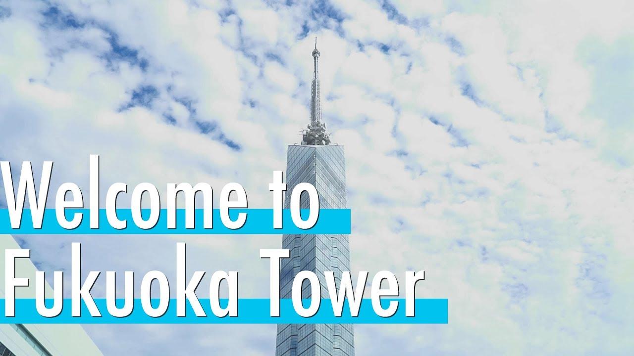Fukuoka Tower Youtube Thumb