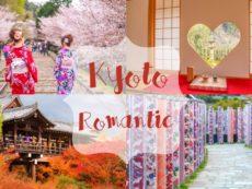 7 ที่เที่ยวเกียวโต กับพิกัดวิวสุดโรแมนติกที่จะทำให้คุณหลงรัก