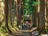 เที่ยว นากาโนะ สุดยอดสถานที่วิวสวยอลัง – EP 4 โทกากุชิ ที่แห่งนี้มีตำนาน