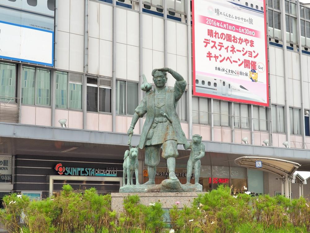 ตำนานญี่ปุ่น