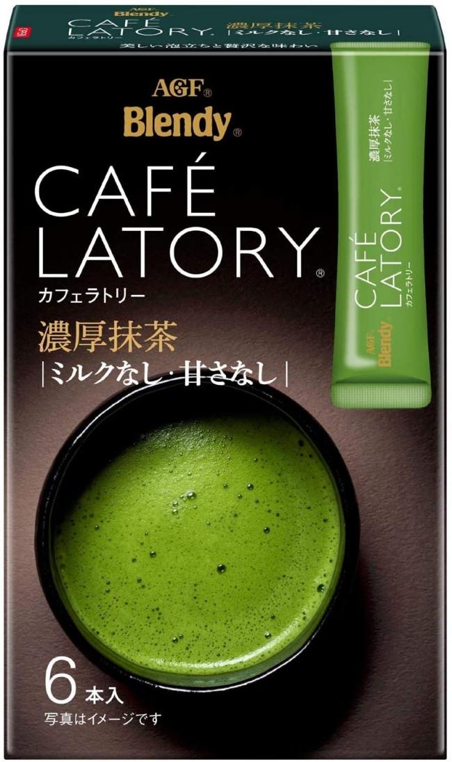 ผงชาเขียวญี่ปุ่น