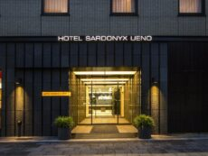 Hotel Sardonyx Ueno ใกล้แหล่งช้อปปิ้ง เดินทางสะดวก ห้องพักสบาย ใกล้สถานีรถไฟ