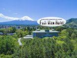 Fuji View Hotel ที่พักฟูจิสุดหรู วิวสวย รวมอาหารเช้าและเย็น พร้อมออนเซ็นให้แช่ฟินๆ