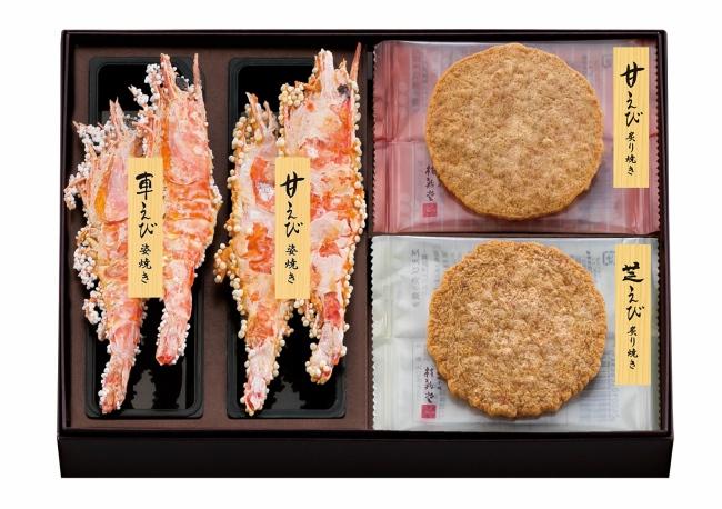 ขนมของฝากญี่ปุ่น