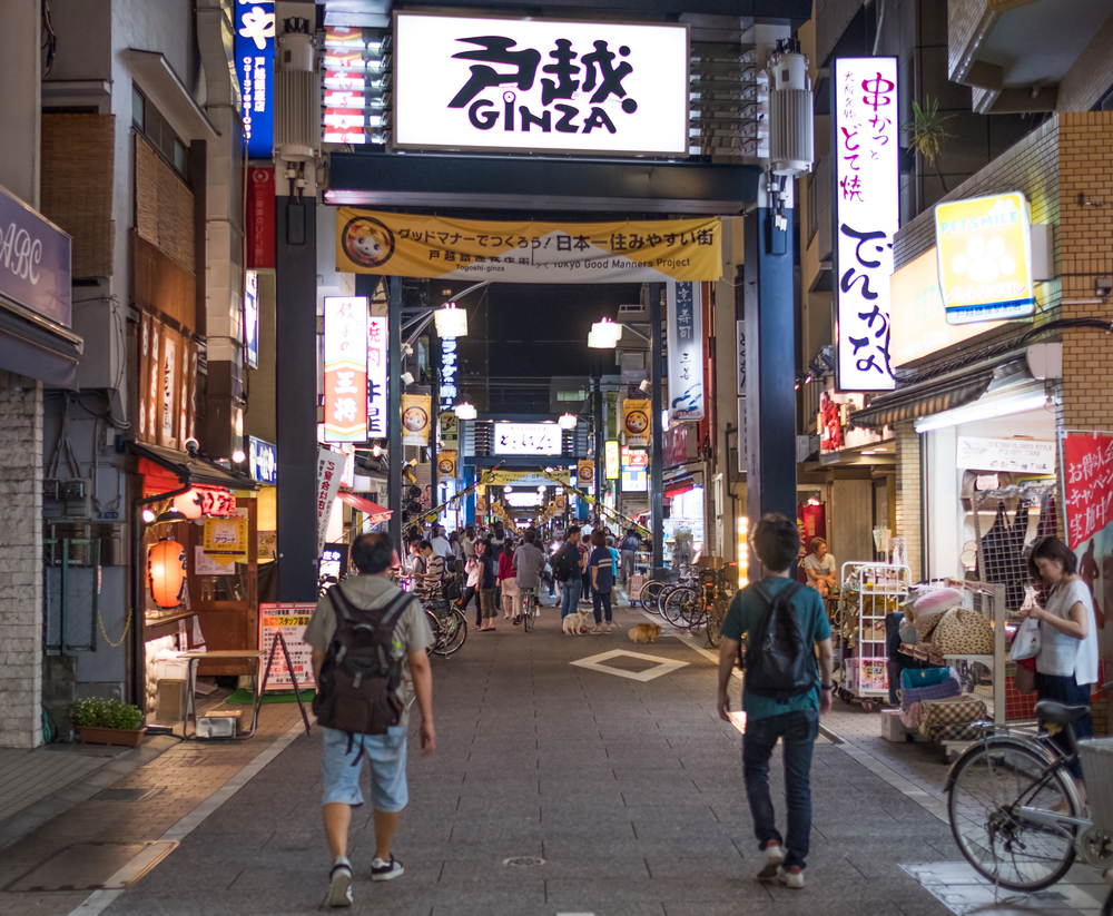 ที่เที่ยว ลับ โตเกียว