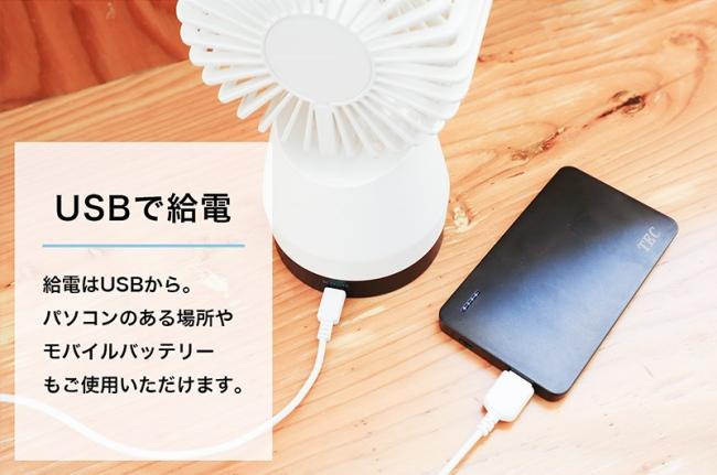 เครื่องใช้ไฟฟ้าญี่ปุ่น