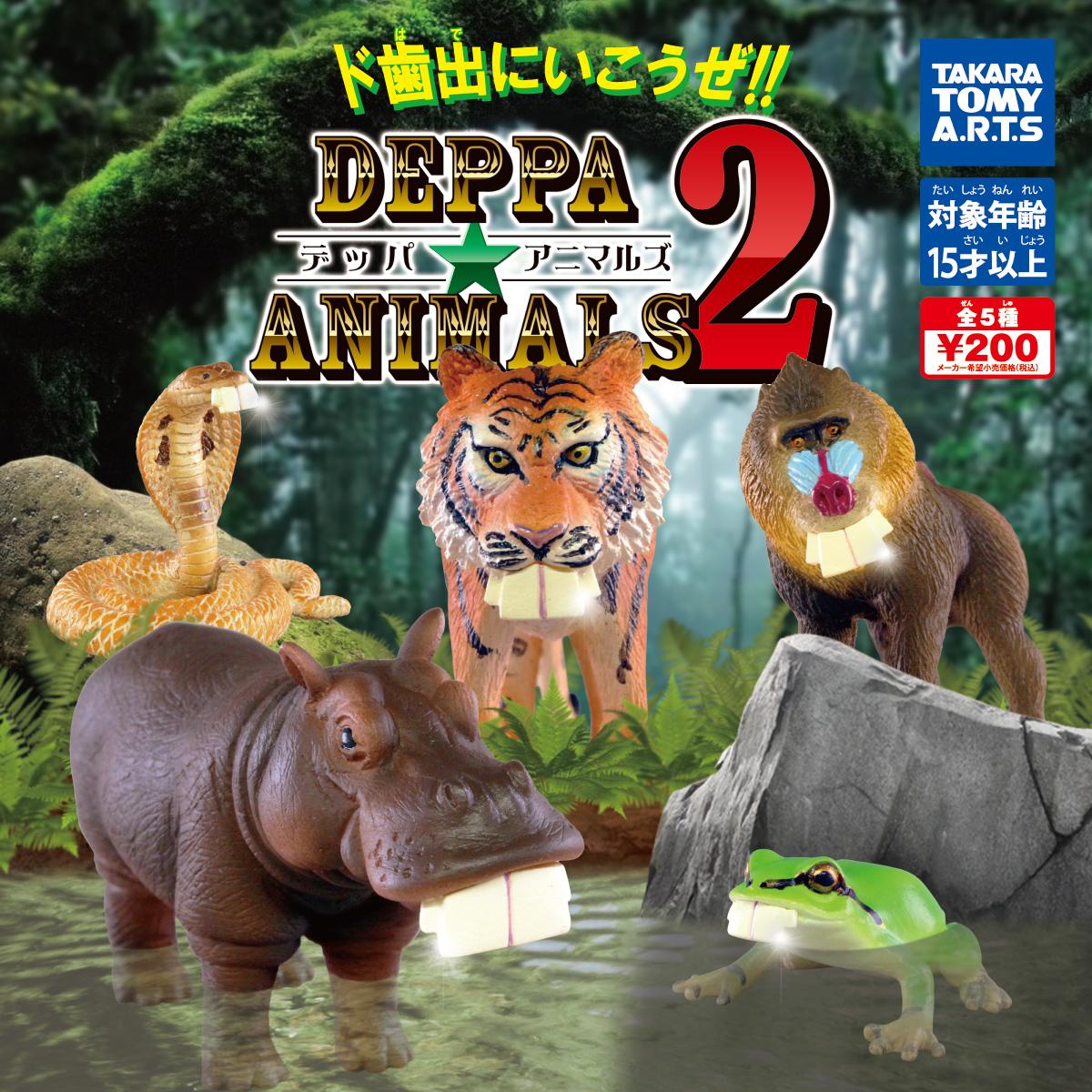 กาชาปอง ญี่ปุ่น 2020