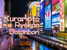 Kuramoto ที่พัก เรียวกัง โอซาก้า ราคาถูก ใจกลางแหล่งกินและเที่ยว