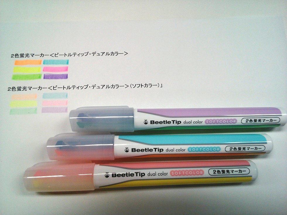 เครื่องเขียนญี่ปุ่น