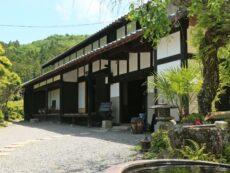 ที่เที่ยวใกล้นาโกย่า เข้าพักที่ The ninja mansion ชมดอกไม้พร้อมสนุกกับการเก็บบลูเบอร์รี่ที่ เมือง โทโยตะ