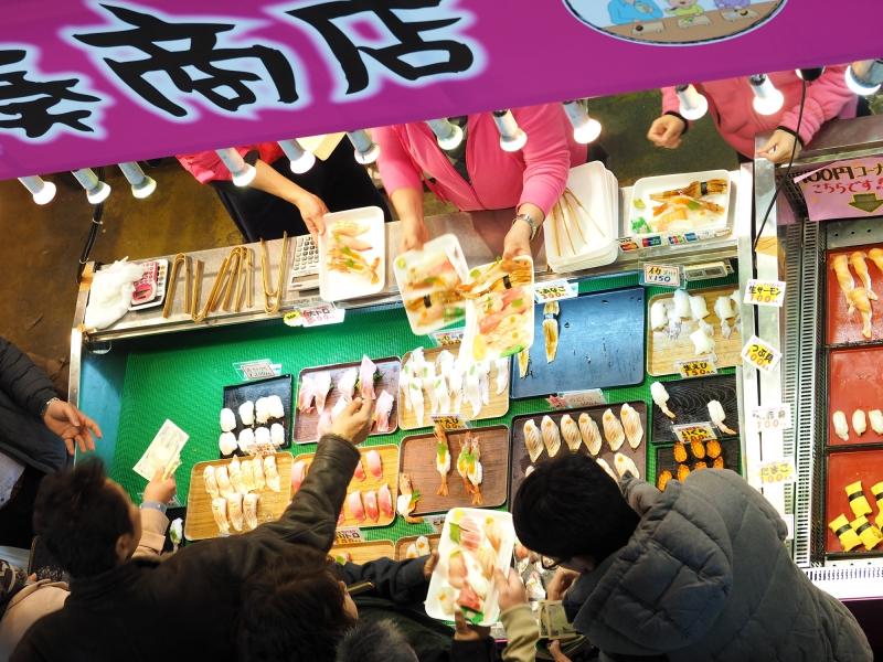 ตลาดปลาญี่ปุ่น