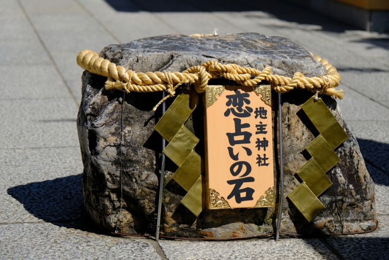 ที่เที่ยว เกียวโต
