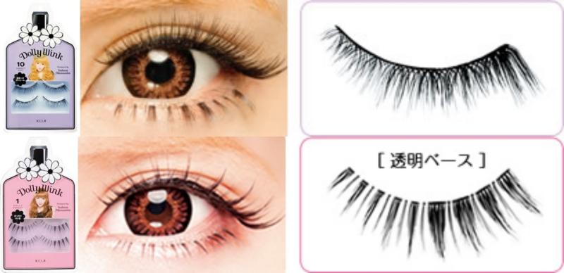 ขนตาปลอมญี่ปุ่น
