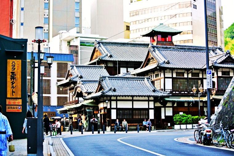ออนเซ็น ทั่วชิโกกุ