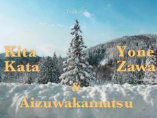พิกัดเด็ด Aizuwakamatsu Kitakata และ Yonezawa ทริปฤดูหนาวสามเมืองเด็ดแห่งโทโฮคุ ลุยหิมะสะใจ