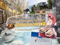 Golden route เที่ยวญี่ปุ่นเส้นทางใหม่ สนุกกับกิจกรรมหิมะ โทชิงิ-มินามิโทโฮคุ  (ภาค2มิยางิ-ยามากาตะ)