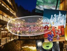ทริปสัมผัสฤดูหนาวโทชิงิ-มินามิโทโฮคุ  เส้นทางใหม่  เที่ยวสะดวก ครบรส (ภาค 2 มิยางิ-ยามากาตะ)