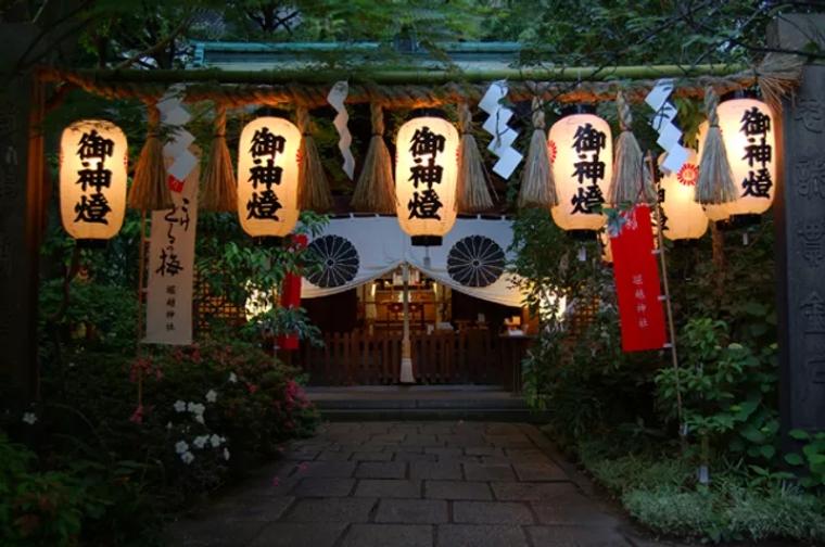 Shinsekai