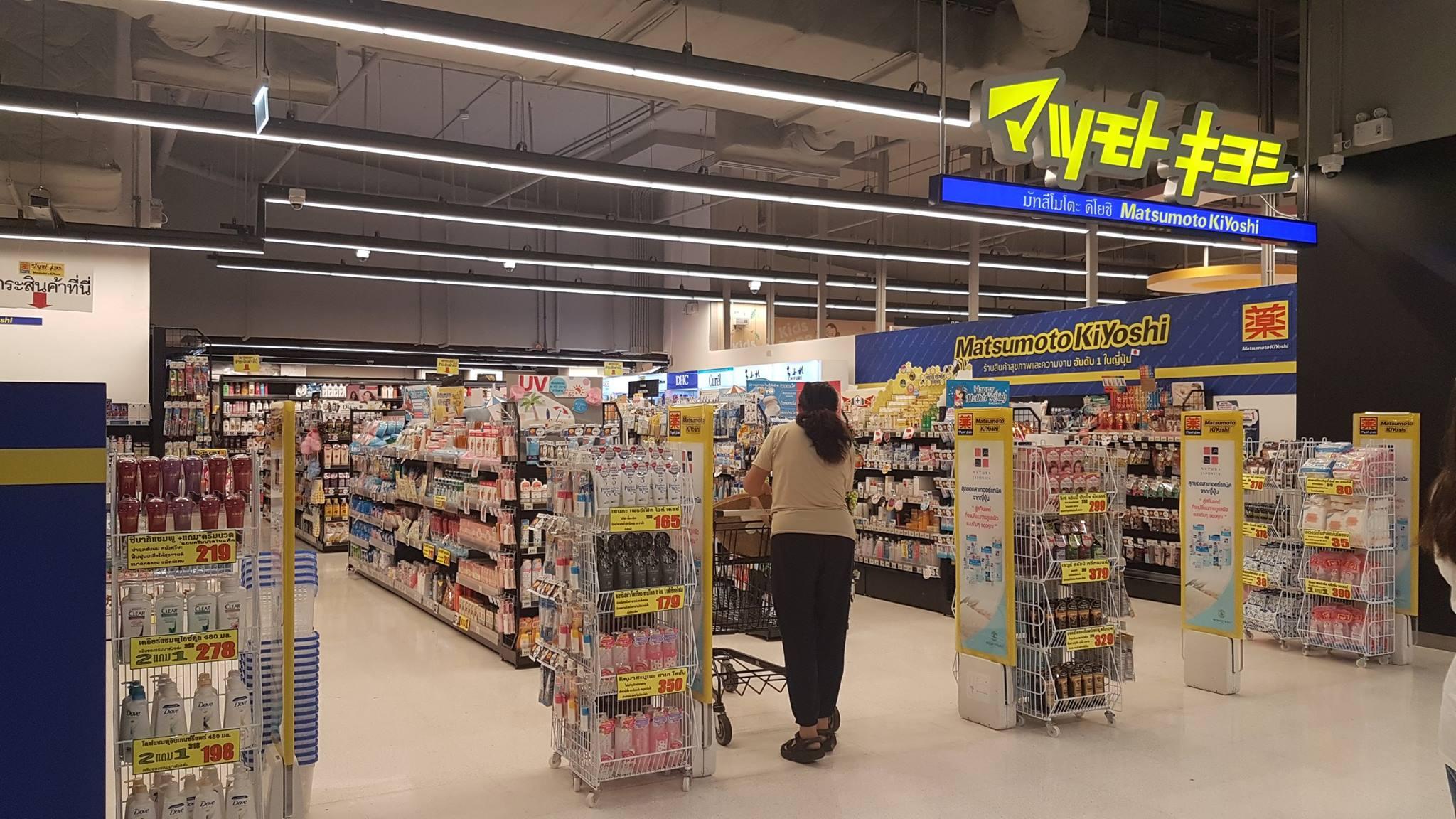 ร้านขายสินค้าญี่ปุ่นในไทย
