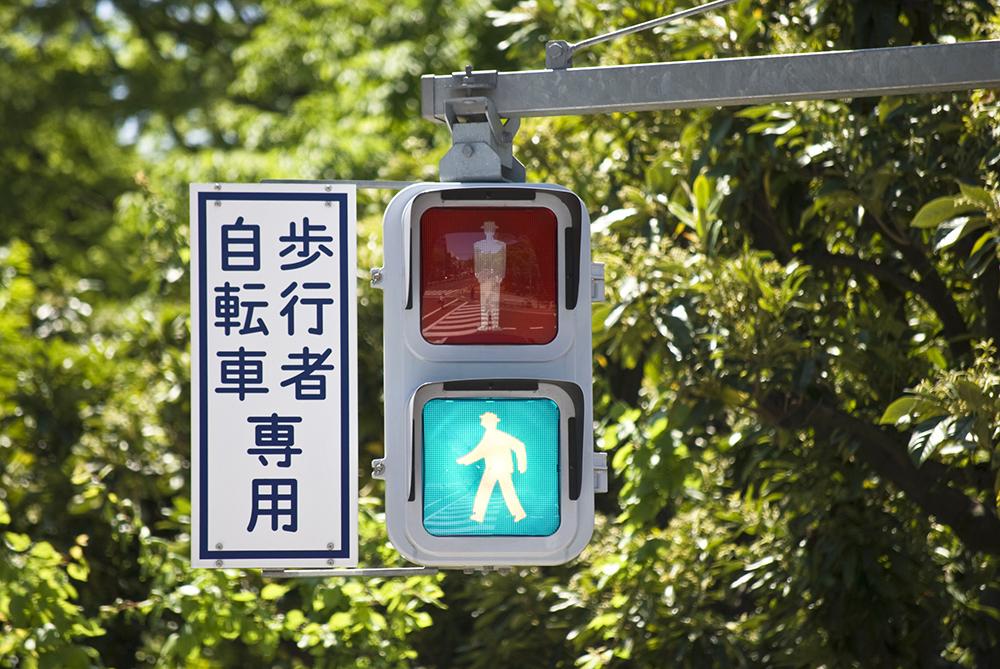 สีภาษาญี่ปุ่น